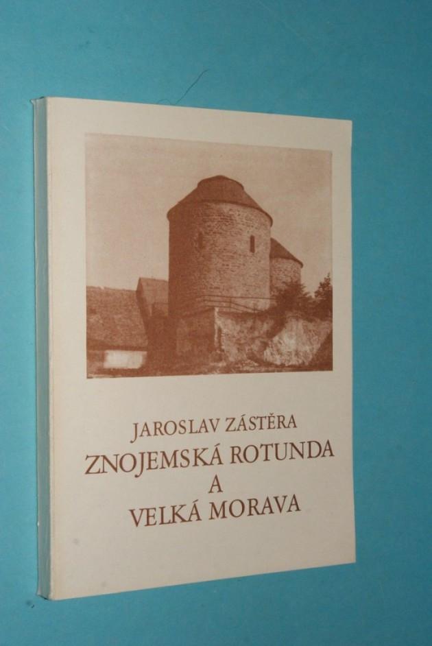 Znojemska_rotunda_1